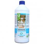 EcoHome - 1,0 litre